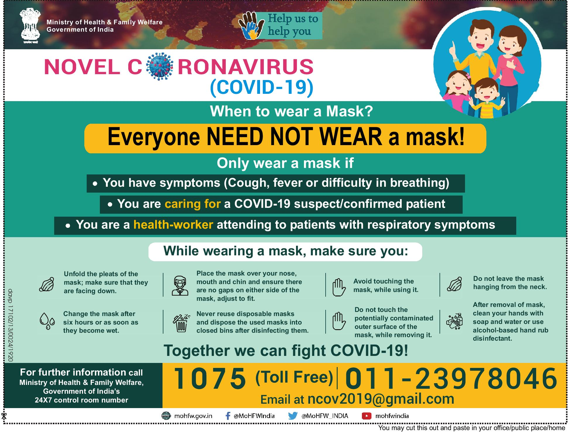 When to wear a musk for corona endemic? : MoHFW, Govt. of India